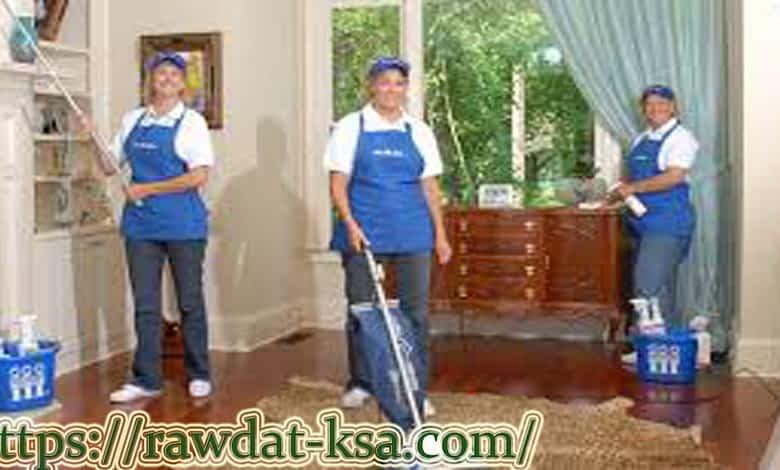 افضل شركة تنظيف منازل بالمزاحمية
